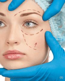 Rejuvenecer rostro sin cirugía